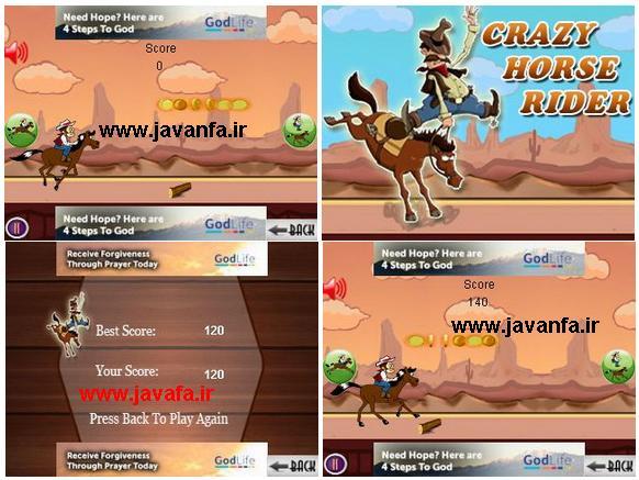 دانلود بازی اسب سواری دیوانه Crazy horse rider
