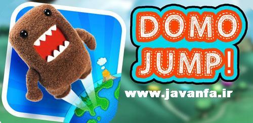 دانلود بازی پرشی هیجانی Domo Jump v1.6 + data اندروید