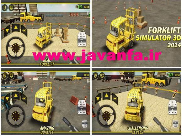 دانلود ماشین بازی با لیفتراک اندروید Forklift simulator 3D 2014