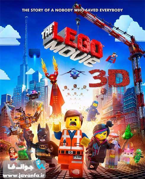 دانلود انیمیشن سه بعدی لگو  The Lego Movie 3D 2014