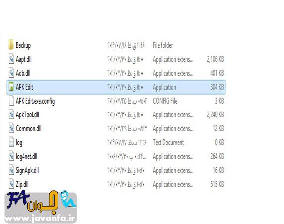 ترفند ویرایش فایل های اندروید APK Edit
