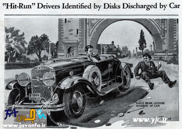 امکانات عجیب خودرو های قدیمی - عکس