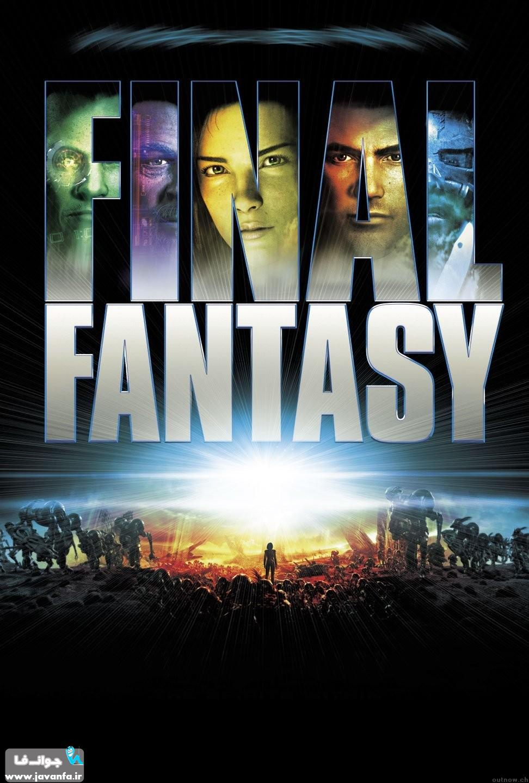 دانلود دوبله فارسی انیمیشن Final Fantasy: The Spirits Within 2001