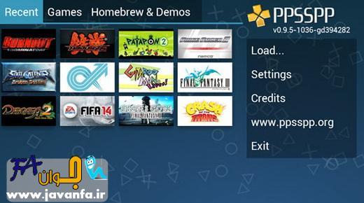 دانلود  نرم افزار PPSSPP - PSP emulator