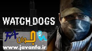 سیستم مورد نیاز برای بازی کامپیوتری watch dogs