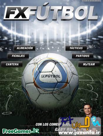 دانلود بازی فوتبال و مربیگری FX Football