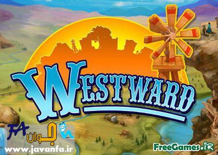 دانلود بازی نگهبان غرب برای مامپیوتر Westward