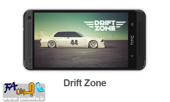 دانلود بازی اندروید ماشین دریفت Drift Zone