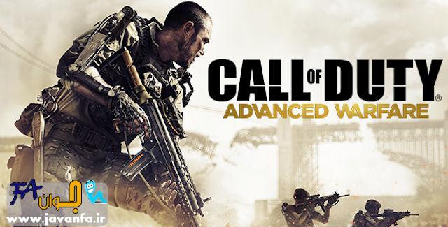 سیستم مورد نیاز برای اجرای نسخه کامپیوتر Call of Duty: Advanced Warfare