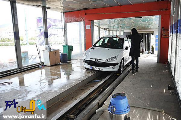 کارواش زنانه در تبریز - عکس