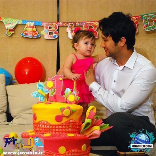 عکس جشن تولد پناه دختر شاهرخ استخری 93