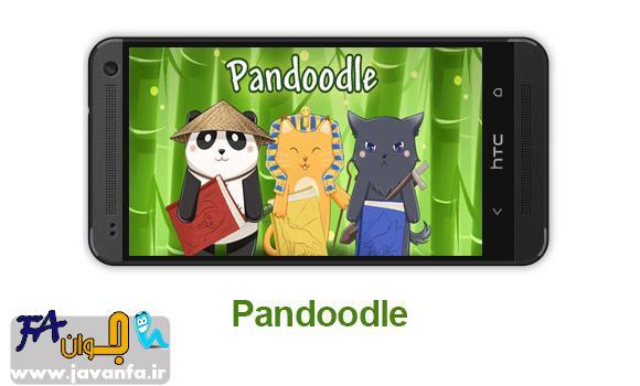 دانلود بازی اندروید آموزش رنگ ها به کودکان Pandoodle