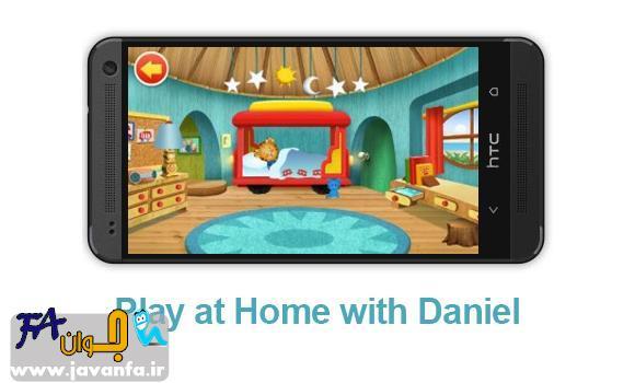 دانلود بازی اندروید آموزشی برای کودکان Play at Home with Daniel
