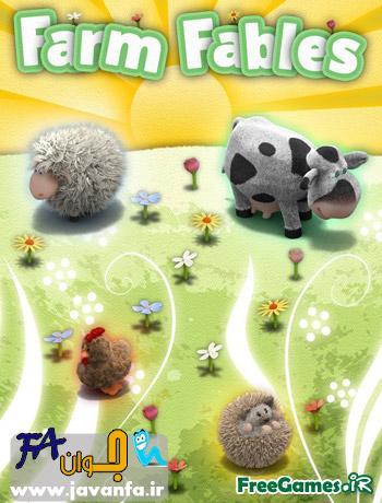 دانلود بازی حکایات مزرعه  Farm Fables