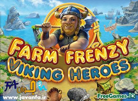 دانلود بازی فارم فرنزی Farm Frenzy Viking Heroes