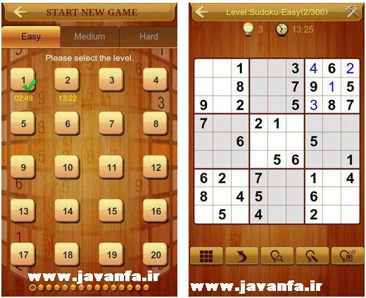 Sudoku 2 Pro برای اندروید
