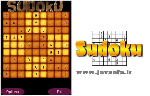Sudoku برای جاوا
