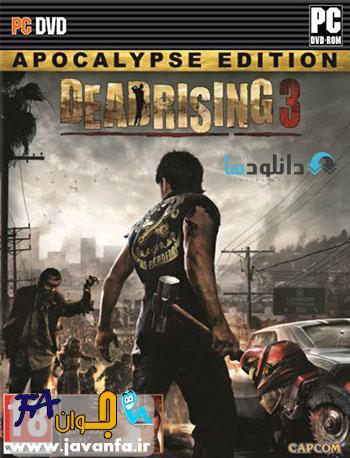 دانلود بازی Dead Rising 3 برای کامپیوتر PC
