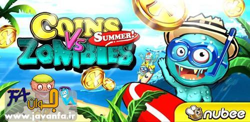 دانلود بازی اندروید سکه ها و زامبی ها Coins vs Zombies Summer