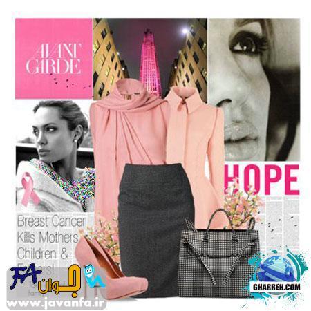 ست لباس دخترانه پاییز 93-2014 به سبک آنجلینا جولی