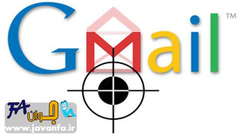 گوگل هک شد + ليست كاربران ايرانی هک شده