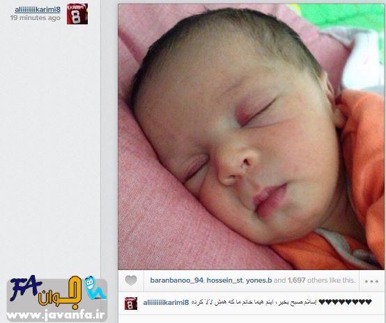 عکس هیما کریمی دختر علی کریمی فوتبالیست