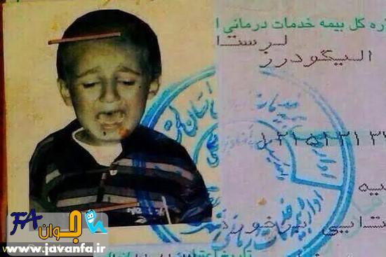 عکس های جالب و خنده دار شهریور و مهر 93