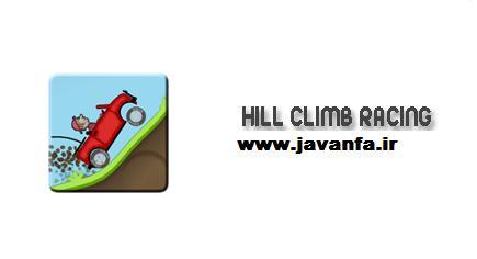 دانلود Hill Climb Racing 1.18.0 بازی تپه نوردی با ماشین آندروید پول بی نهایت