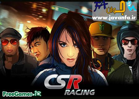 دانلود بازی اتومبیل رانی اندروید CSR Racing
