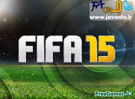 دانلود بازی فیفا اندروید FIFA 15 Ultimate Team
