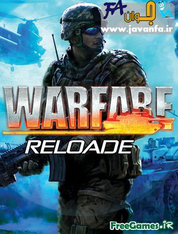 دانلود بازی جنگ مدرن برای کامپیوتر Warfare Reloaded