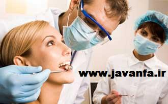 قبل از باردار شدن از سلامت دندانتان مطمئن شوید