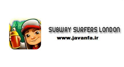 دانلود  بازی موج سواران مترو اندروید (سکه بینهایت) Subway Surfers v1.29.0