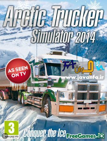 دانلود بازی کامیون باربری برای کامپیوتر Arctic Trucker