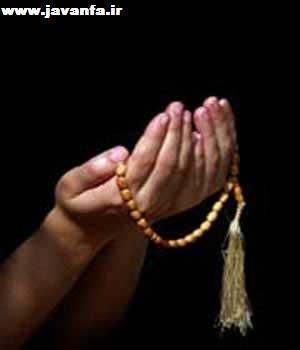 دعای سریع الاجابة یا عماد من لا عماد له