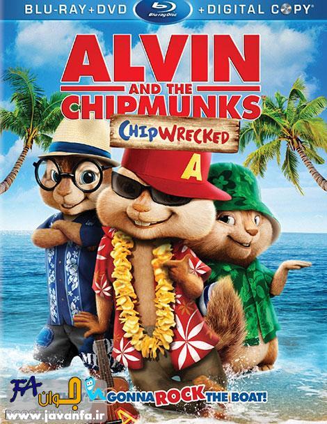 دانلود دوبله فارسی انیمیشن آلوین و سنجاب ها 3 Alvin and the Chipmunks: Chipwrecked 2011