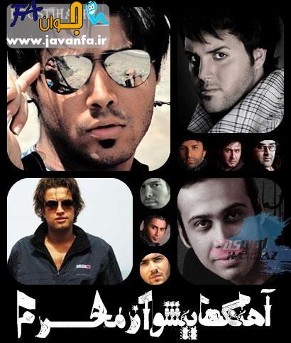 زیباترین کدهای آهنگ پیشواز ایرانسل مخصوص محرم 93
