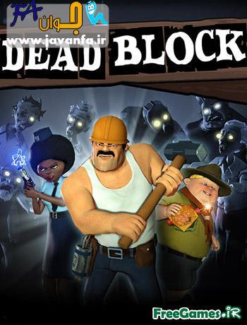 دانلود بازی ساختمان مردگان Dead Block