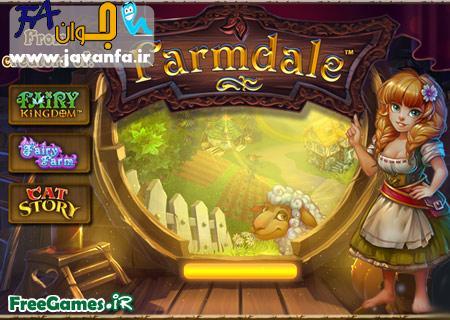 دانلود بازی مزرعه کوچک اندروید Farmdale