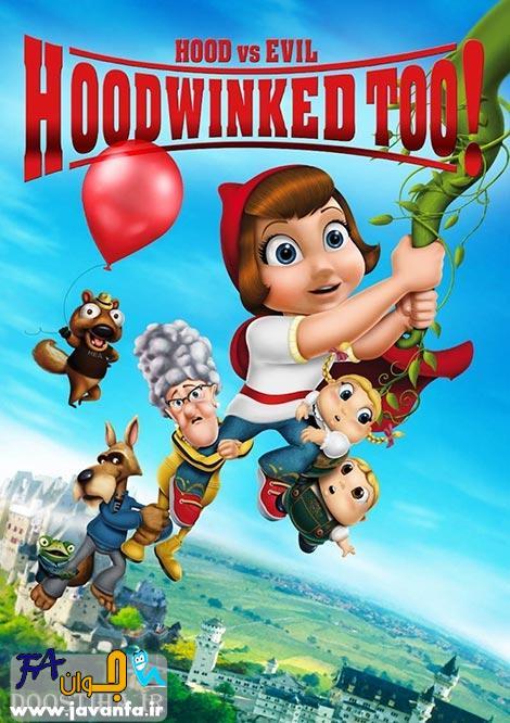 دانلود رایگان دوبله فارسی انیمیشن Hoodwinked Too! Hood vs. Evil 2011