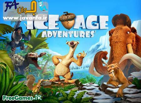 دانلود بازی عصر یخبندان اندروید Ice Age Adventures