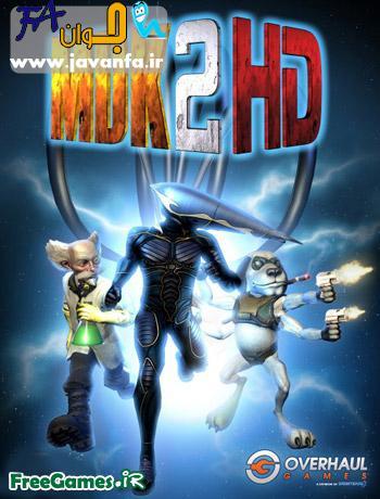 دانلود بازی بیگانگان فضایی MDK2 HD