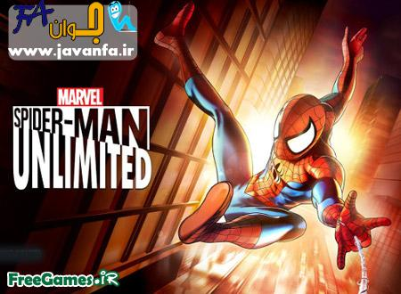 دانلود بازی مرد عنکبوتی اندروید Spider-Man Unlimited