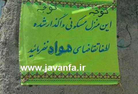 عکس های جدید طنز خنده دار مهر 93