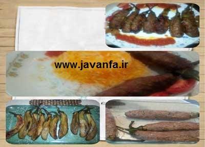طرز تهیه بادمجان گوشتی کبابی - آموزش آشپزی