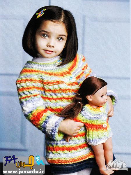 مدل بافتنی کودکان 2015