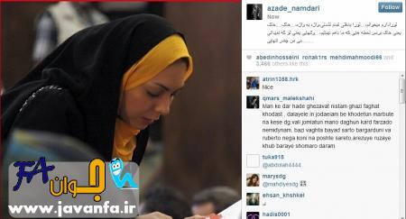 واکنش آزاده نامداری به حضور فرزاد حسنی و خانواده اش در برنامه ویتامین ث