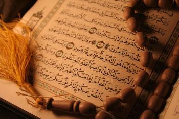 چرا در بالاي صفحات قرآن «خوب، «بد» و ميانه» آمده است؟