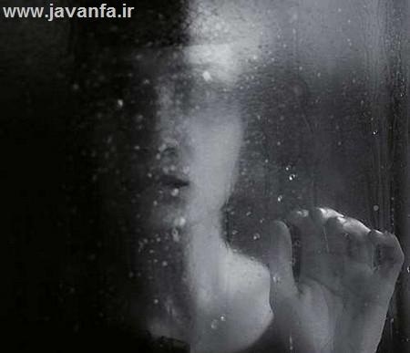 عکس عاشقانه و غمگین دخترانه گریه آور