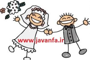 اس ام اس و پیامک تبریک ازدواج و عروسی